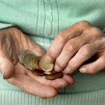 четырнадцатая пенсия составит 600 евро